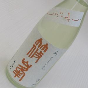 篠峯 ろくまる 八反 うすにごり 純米吟醸生 1800ml takama