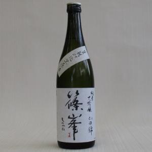 篠峯 生もと 純米大吟醸 生原酒 720ml takama