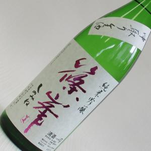 篠峯 雄山錦 純米吟醸生原酒 中取り 五割磨き 1800ml takama