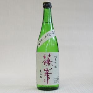 篠峯 雄山錦 純米吟醸生原酒 中取り 五割磨き 720ml takama