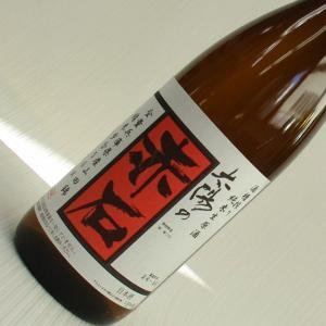太陽酒造 赤石 純米吟醸 無濾過生原酒 1800ml|takama