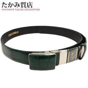 長尺ベルト クロコダイル 艶あり 緑 メンズ|takami710