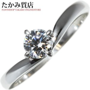 ミキモト Pt950 ダイヤ0.31ct 指輪(リング) 9号|takami710