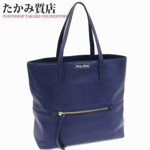 ミュウミュウ トートバッグ(RR1820) カーフ(ブルー)|takami710