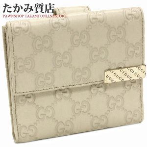 グッチ Wホック財布 小銭入れあり GGグッチシマ(257015) カーフ(アイボリー) takami710