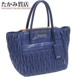 ミュウミュウ 2WAYハンドバッグ マトラッセ(RN1130) カーフ(ブルー)|takami710