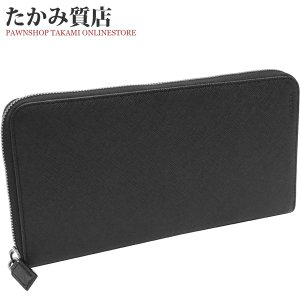 プラダ ラウンドファスナー長財布 小銭入れあり サフィアーノ1(2ML220) カーフ ネロ(黒)|takami710