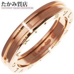 ブルガリ K18PG B.zero1(ビーゼロワン)リング(XS) 指輪(リング) メンズリング(AN852422) #64(23号) takami710