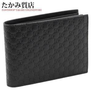 グッチ 二つ折り財布 小銭入れあり マイクログッチシマ(367287) カーフ(黒) アウトレット品 takami710