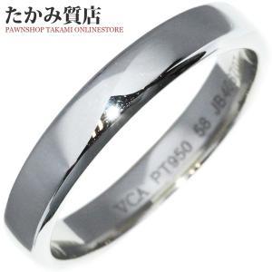 ヴァンクリーフ&アーペル Pt950 トゥージュールマリッジリング(幅4ミリ) 指輪(リング) メンズリング(VCARA89200) #58(17.5号) takami710
