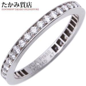 ヴァンクリーフ&アーペル Pt950 ダイヤ38P ロマンスエタニティリング 指輪(リング)(VCAR01W000) #47(7号) takami710