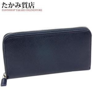 プラダ ラウンドファスナー長財布 小銭入れあり サフィアーノ1(2ML317) カーフ(ネイビー)|takami710