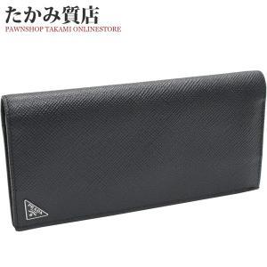 プラダ ファスナー長財布 小銭入れあり サフィアーノトライアングル(2MV836) 型押しカーフ(ネイビー)|takami710