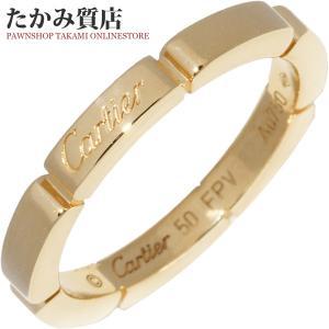 カルティエ K18YG マイヨンパンテールウェディングリング 指輪(リング)(B40799) #50(10号)