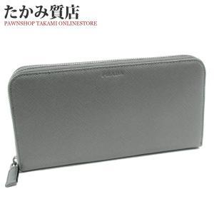 プラダ ラウンドファスナー長財布 小銭入れあり サフィアーノ1(2ML317) カーフ(グレー)|takami710