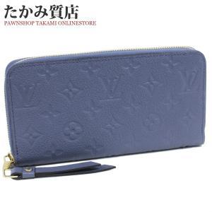 ルイヴィトン ラウンドファスナー長財布 小銭入れあり ジッピー・ウォレット(M41857) モノグラム・アンプラント(デニムアンクル)|takami710