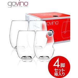 【4脚セット】govino (ゴヴィノ) 赤ワイングラス 475ml (1〜2セット迄、ワイン(=750ml)8本と同梱可)|takamura
