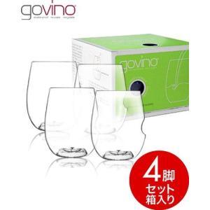 【4脚セット】govino (ゴヴィノ) 白ワイングラス 375ml (ワイン(=750ml)10本と同梱可)|takamura