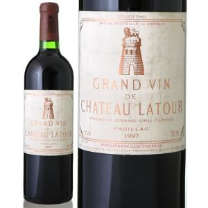 シャトー ラトゥール[1997](赤ワイン)※ラベル瓶&キャップに汚れ・破れ・傷有り※ takamura