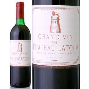 シャトー・ラトゥール[1981](赤ワイン)|takamura
