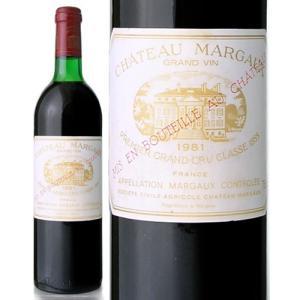 シャトー マルゴー[1981](赤ワイン)|takamura