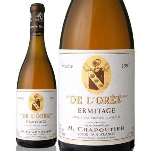 エルミタージュ・ブラン・ド・ロレ[1997]シャプティエ(白ワイン)|takamura