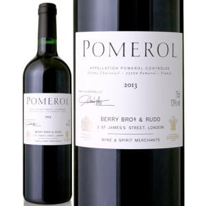 ベリーズ・ポムロール[2013](生産者フェティ・クリネ)(赤ワイン)|takamura