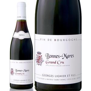ボンヌ マール[2011]ジョルジュ リニエ(赤ワイン)|takamura