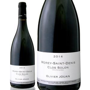 モレ サン ドニ クロ ソロン[2014]オリヴィエ ジュアン(赤ワイン)|takamura