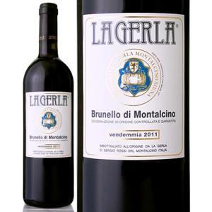 ブルネッロ・ディ・モンタルチーノ[2011]ラ・ジェルラ(赤ワイン) takamura