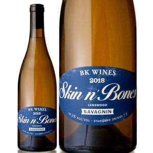 スキン&ボーンズ サヴァニャン [ 2018 ]BKワインズ ( 白ワイン )|takamura