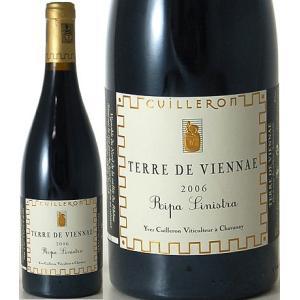リパ・シニストラ テール・ド・ヴィエナエ[2006]イヴ・キュイユロン(赤ワイン)|takamura