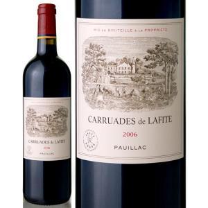 カリュアド ド ラフィット[2006](赤ワイン)|takamura