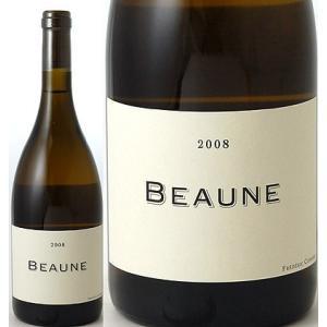 ボーヌ[2008]フレデリック・コサール(白ワイン)|takamura