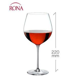 クラッシック ブルゴーニュ610ml(RONA)1脚(ワイングラス RONAシリーズ)|takamura