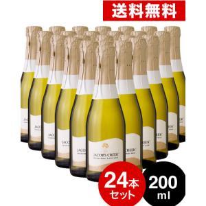 【送料無料で24本入り】ジェイコブス・クリーク シャルドネ・ピノ・ノワール・ブリュットNV200ml・24本セット(泡・白)(同梱不可)|takamura