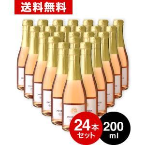 【送料無料で24本入り】ジェイコブス・クリーク スパークリング・ロゼNV200ml・24本セット(泡・白)(同梱不可)|takamura