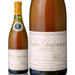コルトン シャルルマーニュ グラン クリュ[1995]ルイ ラトゥール(白ワイン)[S]|takamura