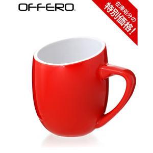 オフェロ コーヒーカップ レッド12oz(Offero)(ラッピング不可)(ワイン(=750ml)10本と同梱可) takamura