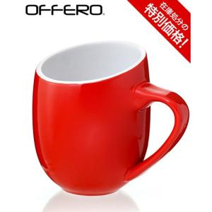 オフェロ コーヒーカップ レッド16oz(Offero)(ラッピング不可)(ワイン(=750ml)10本と同梱可) takamura