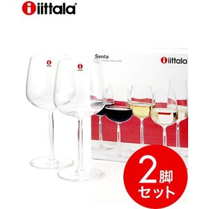 【箱入り2脚セット】イッタラ センタ レッドワイングラス・ 380ml(1箱につき、ワイン(=750ml)10本迄同梱可)|takamura
