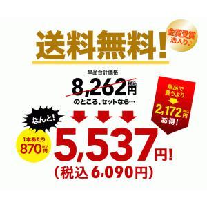 送料無料 第22弾 お値打ちスパークリング ワイン 7本セット 金賞受賞泡も♪まとめ買いで超お得!ラッキー7☆ スパゲッティ付(追加5本同梱可)|takamura|02