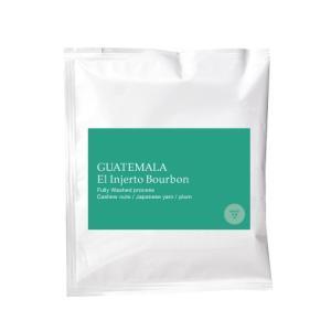ドリップバッグ  グァテマラ エル インヘルト農園 ブルボン (GUATEMALA El Injerto Bourbon) (レギュラーコーヒー)[C]|takamura