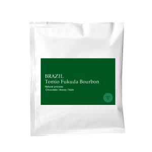 ドリップバッグ  ブラジル バウ農園 トミオフクダ ブルボン (BRAZIL Tomio Fukuda Bourbon) (レギュラーコーヒー)[C]|takamura