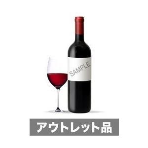 アルマ[2012]ボデガス・カロ(ラフィット・グループ)(赤ワイン)|takamura