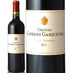 シャトー カプベルン ガスクトン[2011](赤ワイン)|takamura