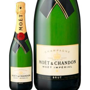 【シャンパン】【正規代理品】モエ・エ・シャンドン・ブリュット・アンペリアルNV750ml 正規代理品(箱なし)(泡・白)