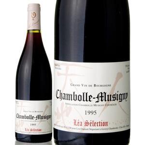 シャンボール ミュジニー[1995]ルー デュモン レア セレクション(赤ワイン)|takamura