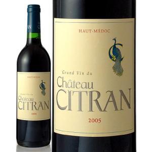 シャトー シトラン[2005](赤ワイン)|takamura