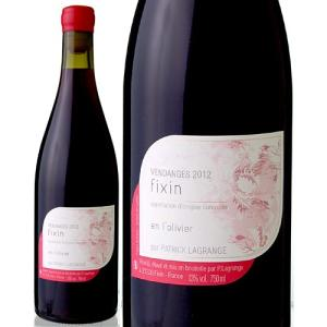 フィサン アン ロリヴィエ[2012]パトリック ラグランジュ(赤ワイン)|takamura
